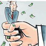 εξώδικη επίλυση φορολογικών διαφορών
